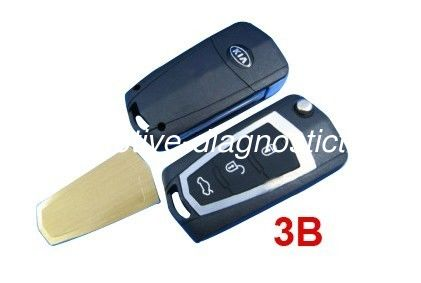 Kia New Carens Modified Remote Key Case / Key Blanks 3 Button With Battery Metal